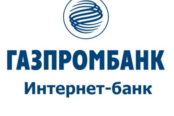 Домашний банк Газпромбанка