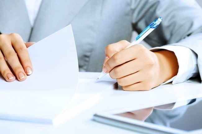 Документы на ипотеку ГПБ