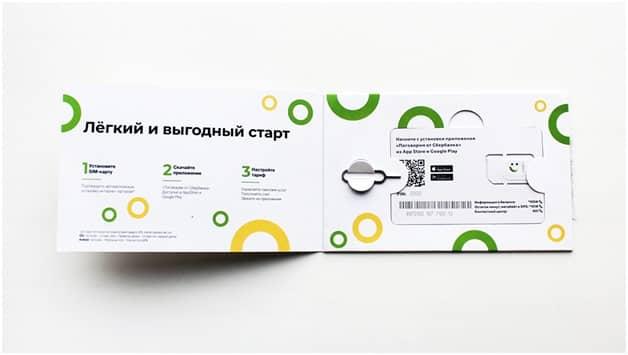 Мобильный оператор Mobile от Сбербанка, тарификация