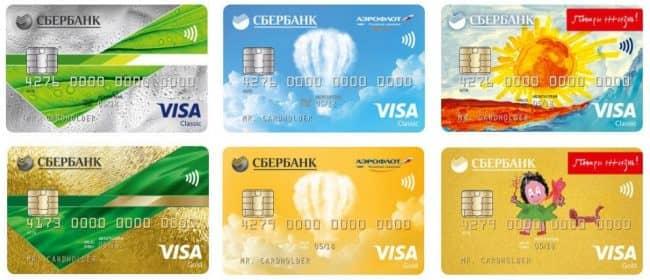 «Виза» или «МастерКард»? В чем разница в «Сбербанке России»? Особенности «Visa»