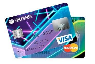 Чем отличается «Виза» от «МастерКард» «Сбербанка России», молодежная?
