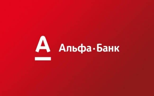 Альфа Банк счет для ИП тарифы