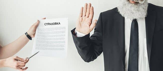Как отказаться от страховки ВТБ