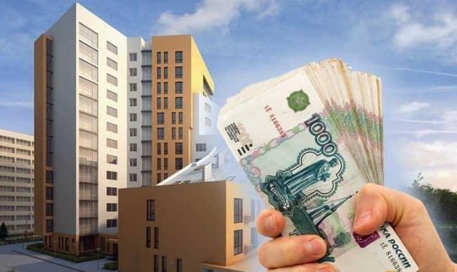 Кредит ВТБ под залог недвижимости условия