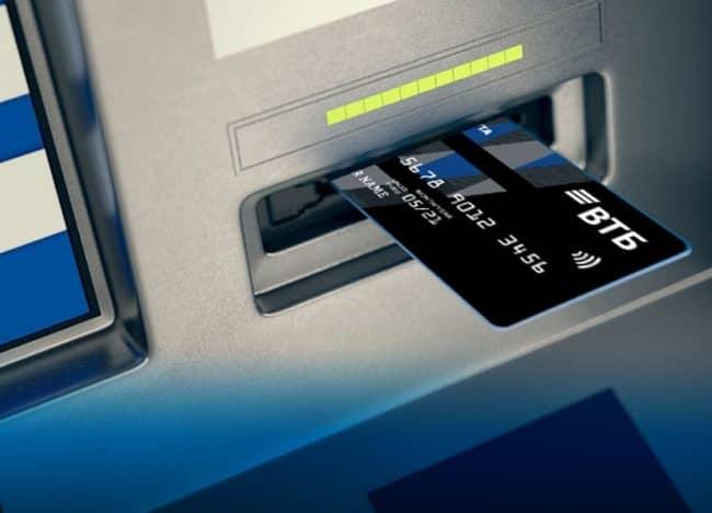 Кредитные карты ВТБ банка условия использования