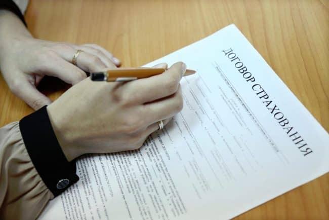 Можно ли отказаться от страховки по кредиту в ВТБ