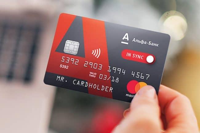 Рассчитать платеж по кредитной карте Альфа Банка
