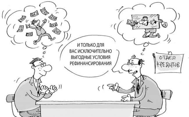 Условия рефинансирования ВТБ