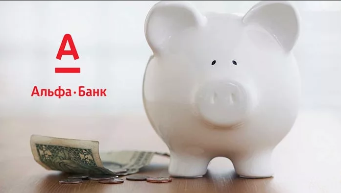Условия вкладов в Альфа Банке