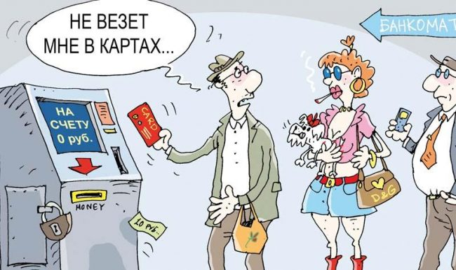 ВТБ увеличение кредитного лимита