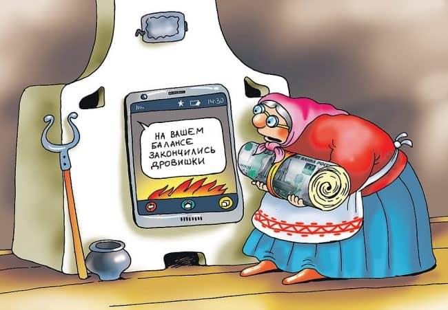 Как проверить баланс карты ВТБ через телефон смс