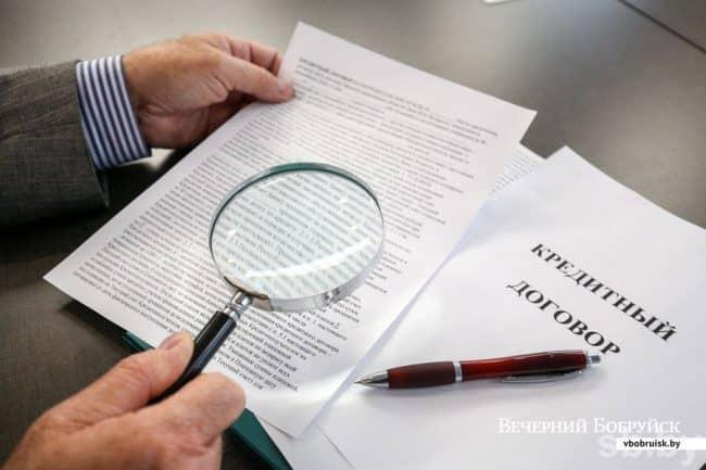 Как вернуть страховку по кредиту в втб после получения кредита