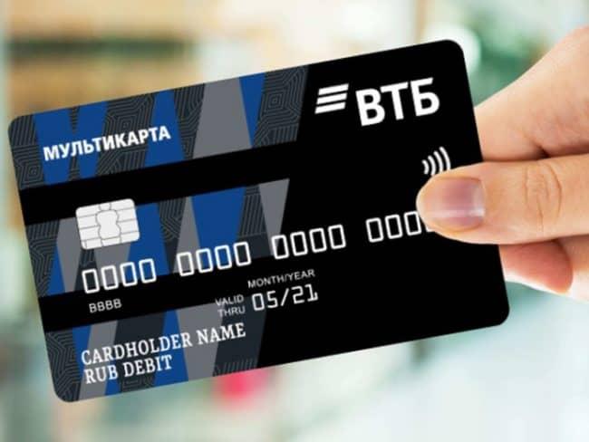 Кредитная карта ВТБ 101 день без процентов снятие наличных