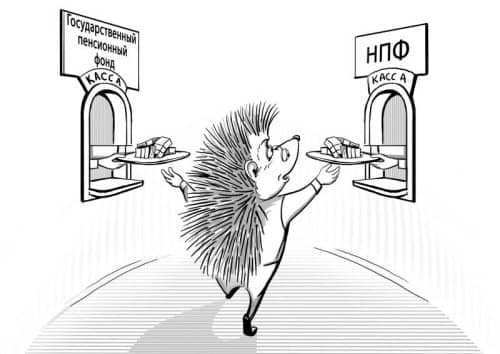 Негосударственное пенсионное обеспечение ВТБ доход