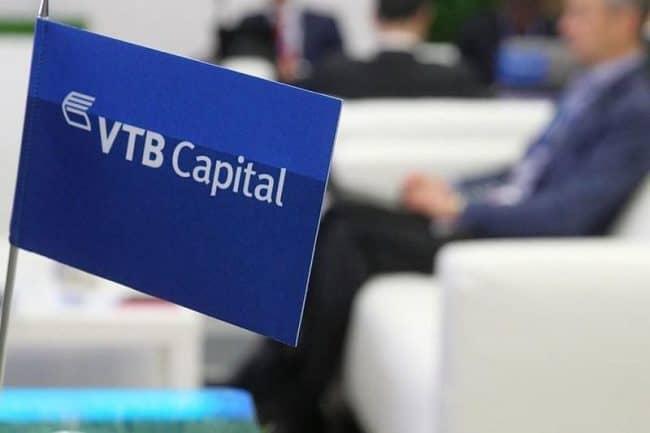 Онлайн ВТБ капитал