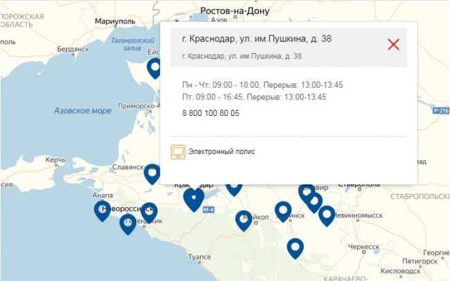 Проверка полиса ОМС ВТБ медицинское страхование карта