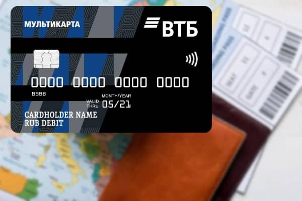 ВТБ дебетовая карта условия