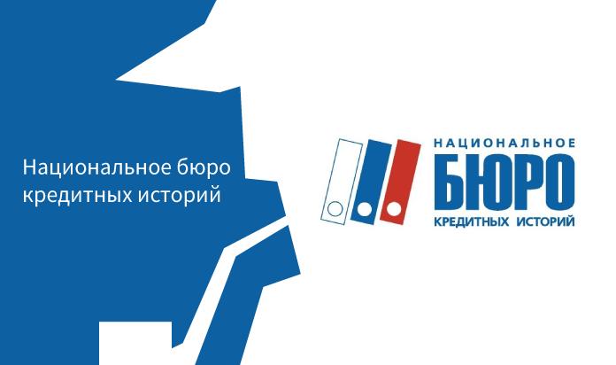 ВТБ кредитная история онлайн
