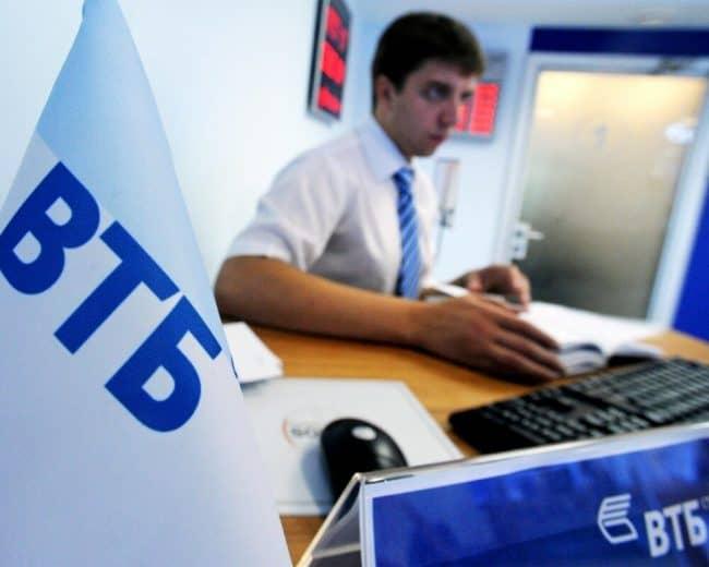 ВТБ заявка на кредит наличными оформить онлайн официальный сайт
