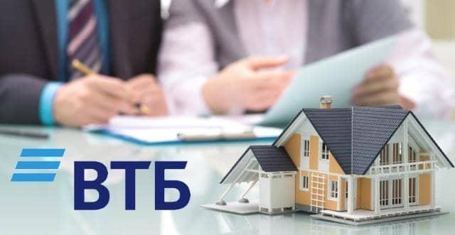 Дальневосточная ипотека ВТБ банка