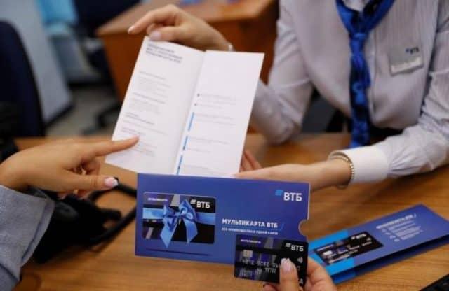 Как долго делают кредитную карту ВТБ