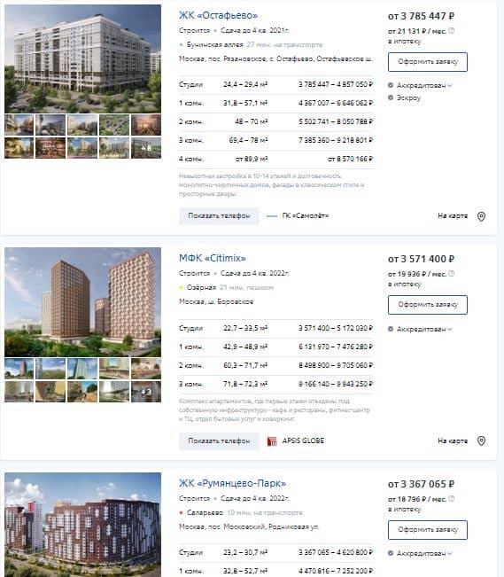 Как одобряют ипотеку в ВТБ