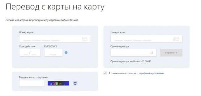 Как оплатить ипотеку через ВТБ онлайн инструкция сервис
