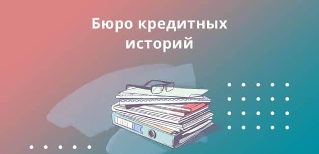 Предварительное одобрение ипотеки ВТБ онлайн