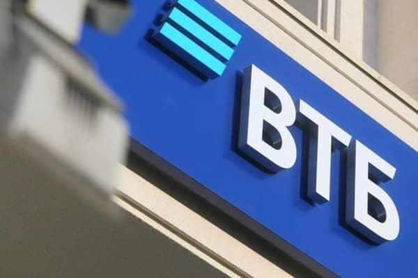 ВТБ банк Дальневосточная ипотека