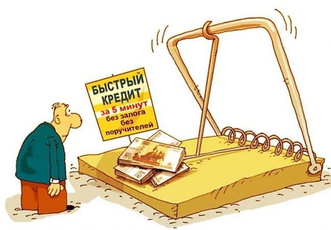 ВТБ деньги до зарплаты на карту МФО