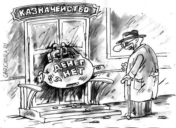 ВТБ деньги до зарплаты на карту
