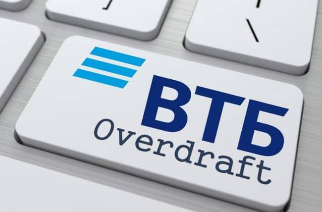 ВТБ овердрафт зарплатная карта условия