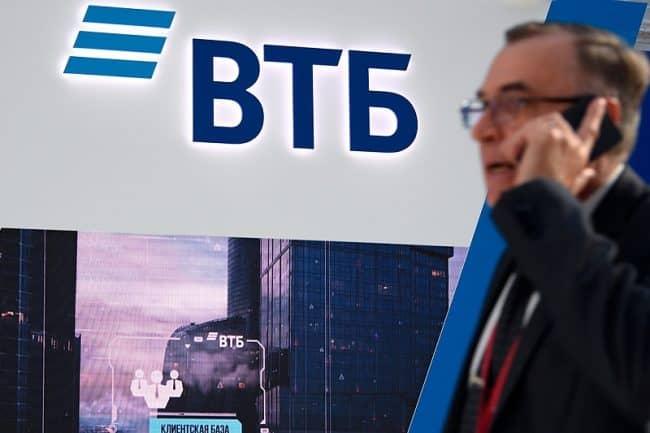 ВТБ паи фонд нефтегазовый