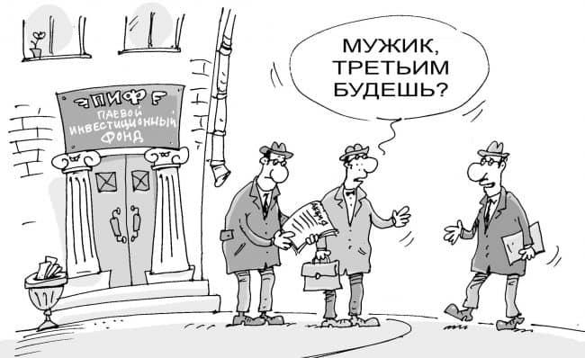 ВТБ ПИФ нефтегазовый