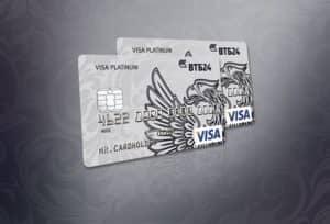 Платиновая карта ВТБ