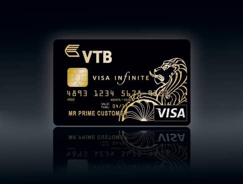 Виза платинум ВТБ прайм