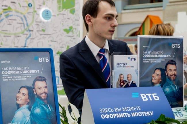 ВТБ аккредитованные страховые компании