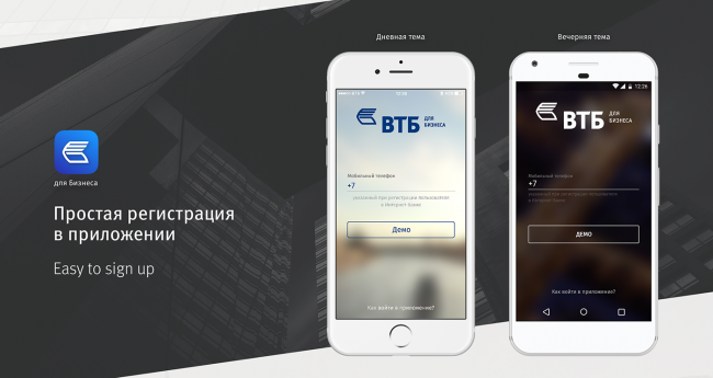 ВТБ банк клиент онлайн