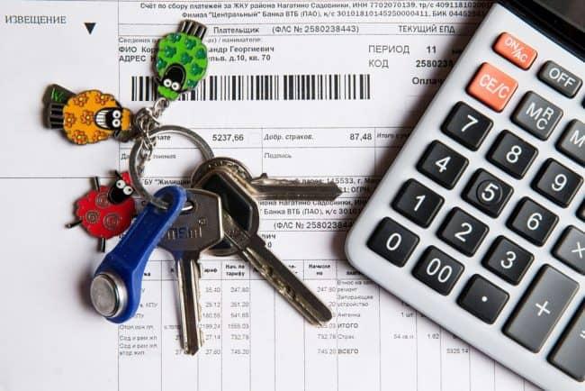 ВТБ проверить задолженность по ЖКХ