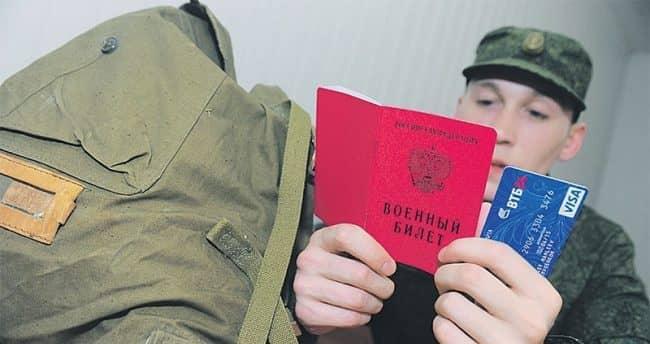 Как активировать карту ВТБ армейскую