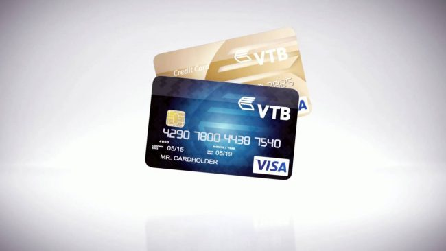 Как узнать полный номер карты ВТБ