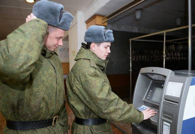 Карта ВТБ МИР армейская