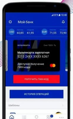 ВТБ банк как активировать карту пин-код