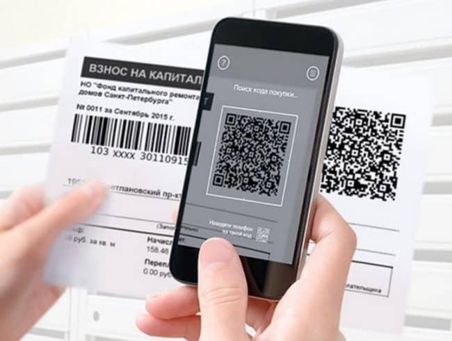 Как в ВТБ онлайн оплатить коммунальные платежи без комиссии