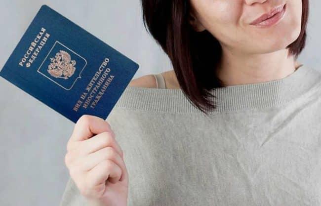 ВТБ кредит иностранным гражданам
