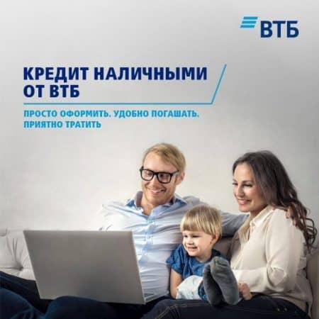 Документ подтверждающий доход для ВТБ