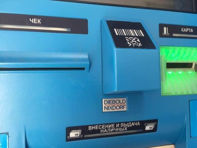 Как в ВТБ заплатить по штрих коду терминал