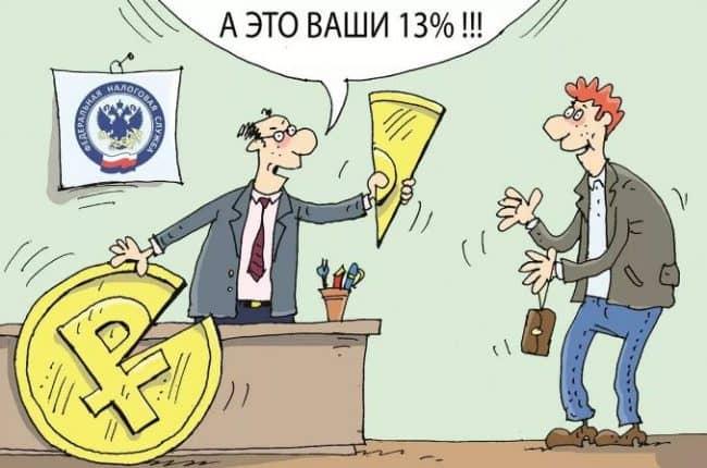 Возврат процентов по ипотеке ВТБ онлайн