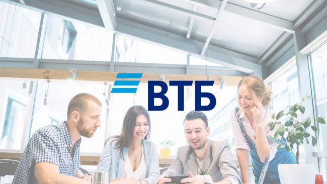 ВТБ банк документы для кредита 2020