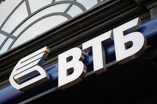 Банк ВТБ полное наименование